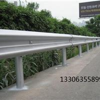供应芜湖波形护栏板 高速公路波形护栏板