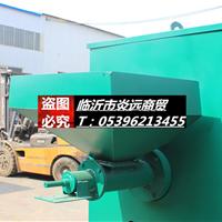 污水热源泵机组生物质柜式锅炉