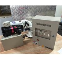 供应ZDMS0.8/30S自动跟踪定位射流灭火装置