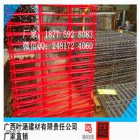 广西南宁建筑钢笆片专业 脚手架钢笆片厂家