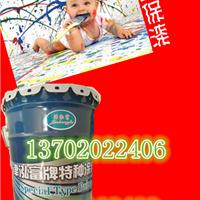 津泓富主打产品丙烯酸聚氨酯防锈底漆