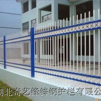 湖北奇艺锋锌钢护栏有限公司
