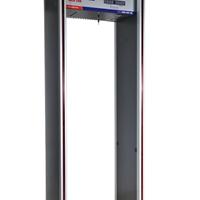 供应国内最大安检门生产厂家MCD-200