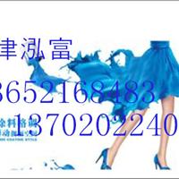 津泓富主打产品丙烯酸聚氨酯油漆