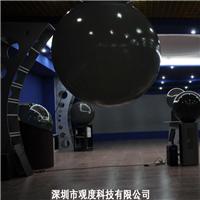 供应外投影球幕系统 多媒体互动外投影球体