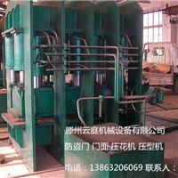 供应防盗门设备门面压花机压型机液压机
