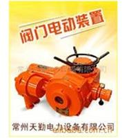 供应ZB-24防爆型阀门电动装置 电动头