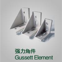铝型材 铝型材框架 40角件 80角件