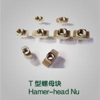 铝型材螺母 滑块螺母 方块螺母 40角件 角铝