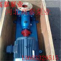供应IH125-100-400化工泵厂家批发