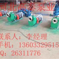 供应IH125-100-250化工泵厂家批发