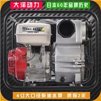 供应南昌4寸清水泵价格/汽油吸水泵供应