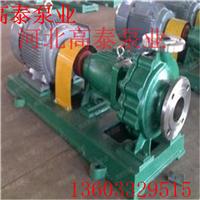 供应IH125-100-200化工泵厂家批发