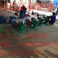 供应IH200-150-400化工泵厂家批发