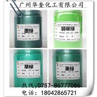 供应油漆喷涂专用珠光粉彩色系列珠光粉价格