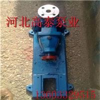 供应IH200-150-250化工泵厂家批发