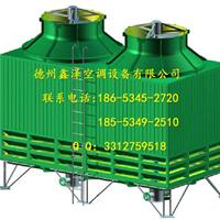 供应玻璃钢开式冷却塔闭式冷却塔