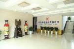 江苏培达塑料有限公司