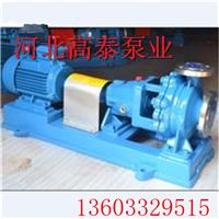 供应IH150-125-315化工泵厂家批发