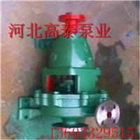 供应IH150-125-400化工泵厂家批发