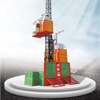 供应绿色环保的施工升降机-变频施工升降机
