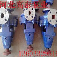 IH200-150-315化工泵厂家批发