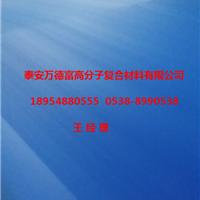 供应高标准PVC毛细防排水板 山东万德富