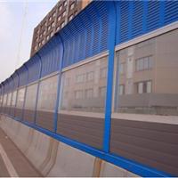 四川成都公路铁路声屏障隔音板墙生产厂家