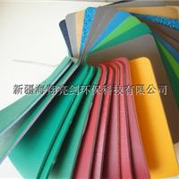 供应新疆塑胶地板