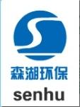 广州市森湖环保设备有限公司