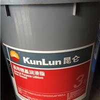 供应昆仑3号、1号、2号、0号通用锂基润滑脂
