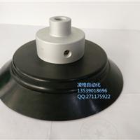 供应大型工业真空吸盘 PF单层标准吸盘