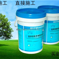 河南外露型硅橡胶防水涂料金属屋面防水材料