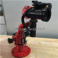 供应PSKD20-40电控水炮|电动消防水炮