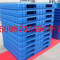 供应聚乙烯塑料托盘,陕西塑料托盘厂家