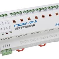 供应9路智能照明控制模块 TLY照明模块价格