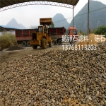 广西鹅卵石厂