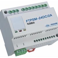 供应智能照明控制系统/照明模块价格型号