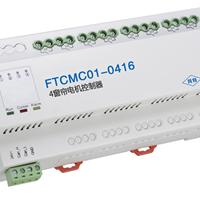 供应ASF.RL.8.16A 8回路灯光控制模块
