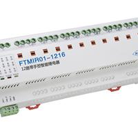 供应ASF.RL.12.16A智能照明开关驱动模块