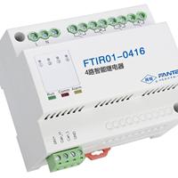 供应A1-MLC-1348智能照明控制模块图纸型号