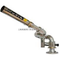 供应PLKD80电控泡沫水两用炮