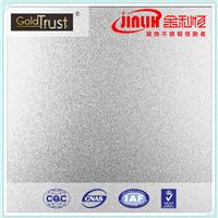 厂家直销304 316 不锈钢喷砂装饰板镀钛金色