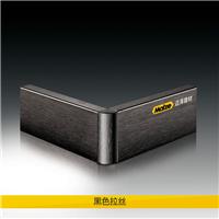 供应中国黑金拉丝铝合金踢脚线厂家