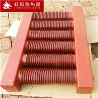 供应高频焊翅片管散热器系列,螺旋翅片管