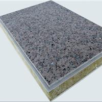 供应上海保温装饰一体化板及施工