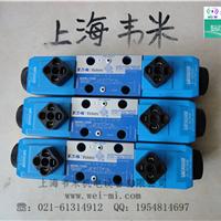 供应PVQ32-B2R-SE1S威格士液压泵