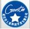 武汉岩土星科技开发有限公司