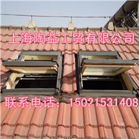 供应安日达斜屋顶天窗、阁楼天窗、电动天窗