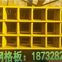 供应喷漆格栅板价格,厂家(图)